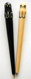 ペン 黒猫/白猫【マトリョーシカ】