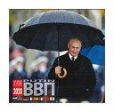 2020年版 ロシアカレンダー「プーチン大統領」12ヶ月Putin月めくり 壁掛けカレンダー
