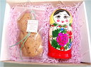 【RCP】お買い得セット☆感謝の気持ちを一緒に込めて!ロシヤーノチカ 6個組 &マトリョーシカクッキーセット箱入りギフト