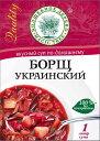 簡単調理! 「インスタント ウクライナ風ボルシチ」ロシア ウクライナ料理