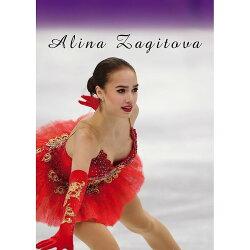 ロシアフィギュアアスリート『アリーナ・ザギトワ写真集』