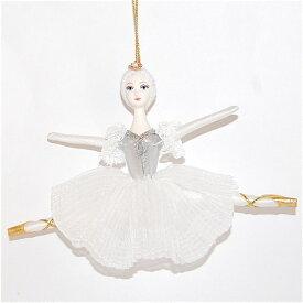 ロシアのおみやげバレエ人形ストラップ自由自在にポージング!