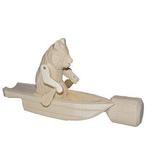 木のからくりおもちゃ ボートですいすいクマさん