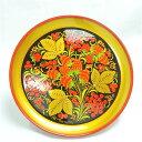 ホフロマ塗 壁掛け絵皿イチゴと木の実 直径21cm
