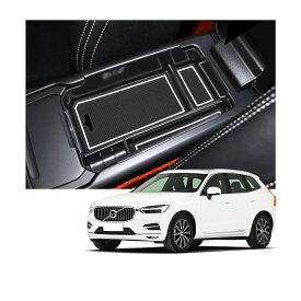 【RUIYA 送料無料!】【RUIYA 送料無料!】Volvo ボルボ XC40 2018 2019 2020現行 専用収納ボックス センターコンソール パレット アームレストボックス 小物入れ