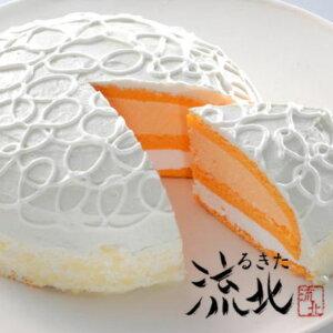 夕張メロンケーキ【誕生日 お祝い ギフト お持たせ 北海道 冷凍 クリーム】