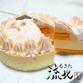 夕張メロンムース【誕生日 お祝い ギフト お持たせ 北海道 冷凍 クリーム】