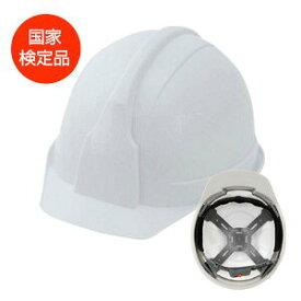 防災ヘルメット ホワイト 国家検定品 ABS樹脂(スチロール入り)