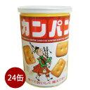三立製菓 氷砂糖入り缶入りカンパン100g 24缶セット