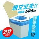 【送料無料】備蓄用 ラビンエコ洋式簡易トイレ 繰り返し使える組み立て式トイレ BR-001a