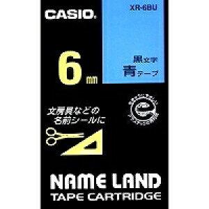 カシオ ネームランド テープカートリッジ 6mm XR-6BU