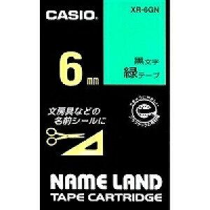 カシオ ネームランド テープカートリッジ 6mm XR-6GN