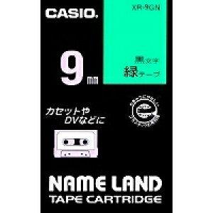 カシオ ネームランド テープカートリッジ 9mm XR-9GN