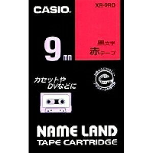 カシオ ネームランド テープカートリッジ 9mm XR-9RD