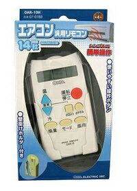 【在庫限り】 オーム エアコン汎用リモコン(壁掛けホルダー付) OAR-10HR