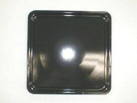 【在庫あり】 日立 電子レンジ用角皿 MRO-N70 002