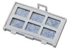【在庫あり】 日立 冷蔵庫用 自動製氷用浄水フィルター RJK-30 (RJK-30 100)