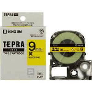 【在庫限り】 キングジム テプラPRO テープカートリッジ 9mm SC9Y
