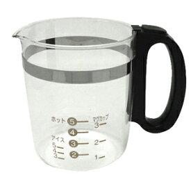 【在庫あり】 パナソニック コーヒーメーカー用ガラス容器 ACA10-136-KU