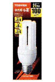 【在庫あり】 東芝 EFD21EL 電球色 100W形ネオボールZ 単品