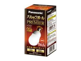 【在庫あり】 パナソニック パルックボールプレミア A15形 E17 電球色 EFA15EL/10/E17H2