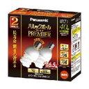 【在庫あり】 パナソニック 40W形パルックボールプレミア EFD10EL/7/E17H2/2T(2個入り) 電球色 口金E17 送料無料