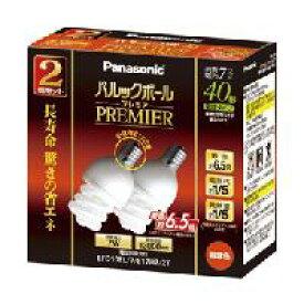 【在庫あり】 パナソニック 40W形パルックボールプレミア EFD10EL/7/E17H2/2T(2個入り) 電球色 口金E17