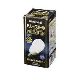 【在庫あり】 ナショナル 60W形パルックボールプレミア EFA15ED/10H クール色