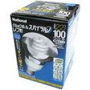 【在庫あり】パナソニック EFR25ED/22-SP 昼光色 100W形レフ電球形パルックボールスパイラル 送料無料