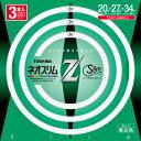 【在庫あり】 東芝 20形+27形+34W形スリム丸管蛍光灯 FHC20-27-34EN-Z-3P 昼白色