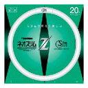 【在庫限り】 東芝 20W形スリム丸管蛍光灯 ネオスリムZ FHC20EN-Z 昼白色
