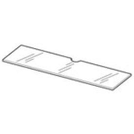 シャープ 1ビットシアターラックシステム用 天板ガラス 1123480006