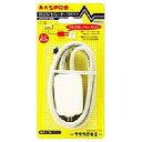 【在庫あり】 マスプロ BS・CS・VU分波器 CSR7D-P 送料無料