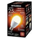 【在庫あり】 三菱 milie(ミライエ) LED電球 【調光器対応】 全方向タイプ 電球色 E17 400lm LDA6L-G-E17/D 送料無料