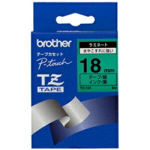 【在庫あり】 ブラザー T11-206S 【ピータッチ】用ラミネートテープ緑テープTZ-741(P-Touch用)