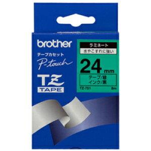 【在庫あり】 ブラザー 【ピータッチ】用ラミネートテープ緑テープTZ-751(P-Touch用)