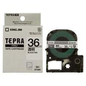 【在庫あり】 キングジム 「テプラ」 PROテープ カートリッジ 透明/黒文字 36mm幅 ST36K