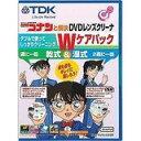 【在庫あり】 TDK 名探偵コナンと解決 DVDレンズクリーナWケア(湿式&乾式)TDK-DVDLC33G