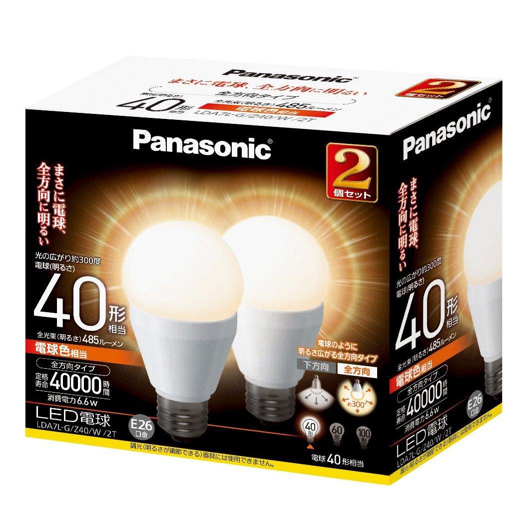 【在庫あり】 パナソニック (2個入り) LED電球 LDA7LGZ40W2T 全方向タイプ 40W形相当 電球色相当 全光束485lm E26口金
