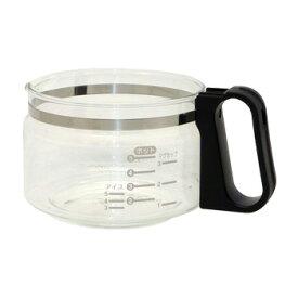 【在庫あり】 パナソニック コーヒーメーカー用ガラス容器 ACA10-142-K