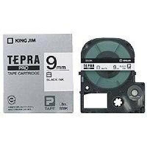 キングジム 白ラベルテープ 「テプラPRO」(白テープ/黒文字/9mm幅) SS9K