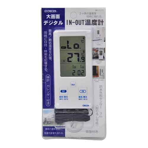 【在庫あり】 CRECER 室内・室外 デジタル温度計 最高・最低温度 時計付き AP-07W