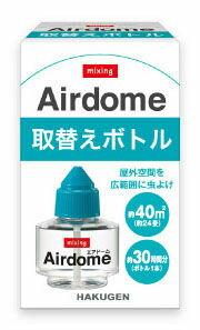 【在庫あり】 白元 MIXING AIRDOME 取替えボトル 60ml