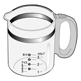 【在庫あり】 パナソニック コーヒーメーカー用ガラス容器 ACA10-1361KU