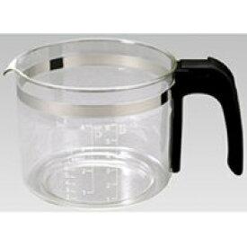 【在庫あり】 タイガー コーヒーメーカー用サーバー ACX1034