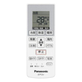 【あす楽】【在庫あり】 パナソニック エアコン用リモコン CWA75C4270X (A75C4269)