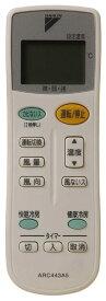 【あす楽】【在庫あり】 ダイキン エアコン用リモコン ARC443A5(1523784)
