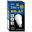 【在庫あり】 NEC コスモボール 60W形電球形蛍光灯 口金 E26 EFA15ED/12-C5 昼光色
