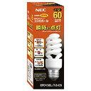 【在庫あり】 NEC コスモボール 60W形電球形蛍光灯 口金 E26 EFD15EL/12-C5 電球色