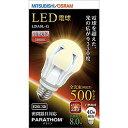 【在庫あり】 三菱 パラトン LED電球 全方向タイプ 一般電球40W形相当 電球色 E26 500lm LDA8L-G 送料無料